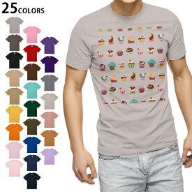 選べる25カラー tシャツ メンズ 半袖 ホワイト グレー デザイン S M L XL 2XL 3XL Tシャツ ティーシャツ T shirt008372 ユニーク お菓子 スイーツ カラフル 模様