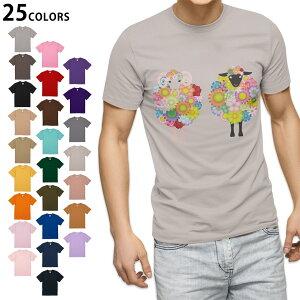 選べる25カラー tシャツ メンズ 半袖 ホワイト グレー デザイン S M L XL 2XL 3XL Tシャツ ティーシャツ T shirt008567 アニマル 花 フラワー ひつじ 羊 カラフル