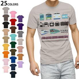選べる25カラー tシャツ メンズ 半袖 ホワイト グレー デザイン S M L XL 2XL 3XL Tシャツ ティーシャツ T shirt009587 乗り物 電車 こども