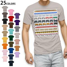 選べる25カラー tシャツ メンズ 半袖 ホワイト グレー デザイン S M L XL 2XL 3XL Tシャツ ティーシャツ T shirt013183 乗り物 電車 汽車