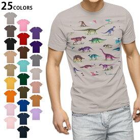 選べる25カラー tシャツ メンズ 半袖 ホワイト グレー デザイン S M L XL 2XL 3XL Tシャツ ティーシャツ T shirt013985 恐竜 カラフル