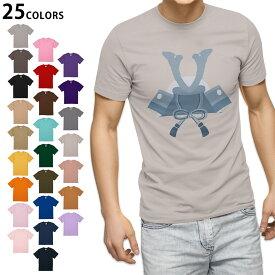選べる25カラー tシャツ メンズ 半袖 ホワイト グレー デザイン S M L XL 2XL 3XL Tシャツ ティーシャツ T shirt 017650 子供の日 兜 端午の節句 カブト