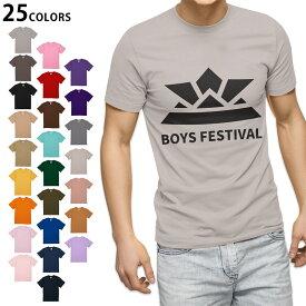 選べる25カラー tシャツ メンズ 半袖 ホワイト グレー デザイン S M L XL 2XL 3XL Tシャツ ティーシャツ T shirt 017651 子供の日 兜 端午の節句 カブト