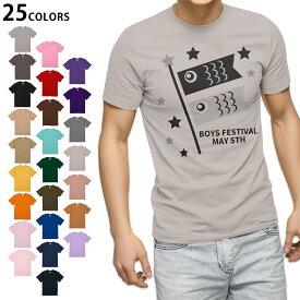 選べる25カラー tシャツ メンズ 半袖 ホワイト グレー デザイン S M L XL 2XL 3XL Tシャツ ティーシャツ T shirt 017652 子供の日 こいのぼり 鯉のぼり モノトーン