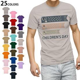 選べる25カラー tシャツ メンズ 半袖 ホワイト グレー デザイン S M L XL 2XL 3XL Tシャツ ティーシャツ T shirt 017656 子供の日 鯉のぼり こいのぼり カラフル