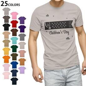 選べる25カラー tシャツ メンズ 半袖 ホワイト グレー デザイン S M L XL 2XL 3XL Tシャツ ティーシャツ T shirt 017747 子供の日 鯉のぼり 白黒 雲 星