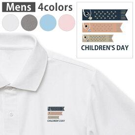 選べる4カラー メンズ ドライポロシャツ 鹿の子 メンズ 半袖 ホワイト グレー ライトブルー ベビーピンク ワンポイントデザイン Polo shirt シワが付きにくい 乾きやすい XS S M L XL 2XL 3XL 4XL 5XL 017656 子供の日 鯉のぼり こいのぼり カラフル