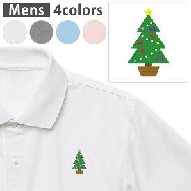 選べる4カラー メンズ ドライポロシャツ 鹿の子 メンズ 半袖 ホワイト グレー ライトブルー ベビーピンク ワンポイントデザイン Polo shirt シワが付きにくい 乾きやすい XS S M L XL 2XL 3XL 4XL 5XL 017666 クリスマス ツリー クリスマス カラフル