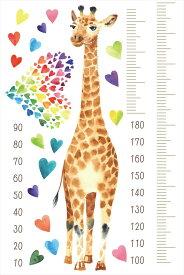 ウォールステッカー 身長計 記念 目盛り 子供部屋 動物 木 かわいい キリン 北欧 90×60cm シール式 装飾 おしゃれ 壁紙 はがせる 剥がせる カッティングシート wall sticker 雑貨 DIY プチリフォーム