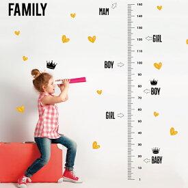 ウォールステッカー 身長計 記念 目盛り 子供部屋 家族 ハート 手描き 北欧 90×60cm シール式 装飾 おしゃれ 壁紙 はがせる 剥がせる カッティングシート wall sticker 雑貨 DIY プチリフォーム