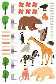 ウォールステッカー 身長計 記念 木 動物 きりん しまうま 90×60cm シール式 装飾 おしゃれ 壁紙 はがせる 剥がせる カッティングシート wall sticker 雑貨 DIY プチリフォーム
