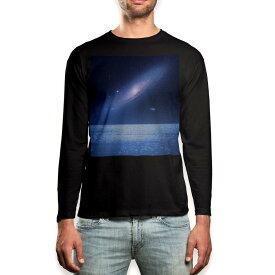 ロング tシャツ メンズ 長袖 ブラック デザイン XS S M L XL 2XL ロンT ティーシャツ 黒 black T shirt long sleeve 011811 宇宙 惑星 星