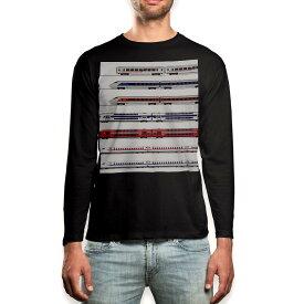 ロング tシャツ メンズ 長袖 ブラック デザイン XS S M L XL 2XL ロンT ティーシャツ 黒 black T shirt long sleeve 013216 乗り物 新幹線 電車