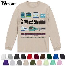 選べる19カラー tシャツ メンズ レディース ユニセックス unisex 長袖 デザイン XS S M L XL 2XL Tシャツ ティーシャツ T shirt 009587 乗り物 電車 こども