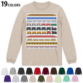 選べる19カラー tシャツ メンズ レディース ユニセックス unisex 長袖 デザイン XS S M L XL 2XL Tシャツ ティーシャツ T shirt 013183 乗り物 電車 汽車
