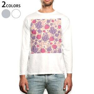 ロング tシャツ メンズ 長袖 ホワイト グレー デザイン XS S M L XL 2XL Tシャツ ティーシャツ T shirt long sleeve 000243 苺 いちご 赤 果物