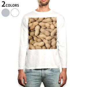 ロング tシャツ メンズ 長袖 ホワイト グレー デザイン XS S M L XL 2XL Tシャツ ティーシャツ T shirt long sleeve 000276 ピーナツ 落花生 食べ物