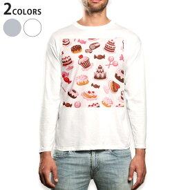 ロング tシャツ メンズ 長袖 ホワイト グレー デザイン XS S M L XL 2XL Tシャツ ティーシャツ T shirt long sleeve 000833 スイーツ ケーキ