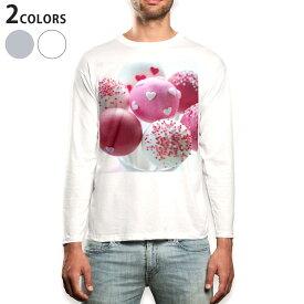 ロング tシャツ メンズ 長袖 ホワイト グレー デザイン XS S M L XL 2XL Tシャツ ティーシャツ T shirt long sleeve 000905 スイーツ ハート