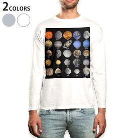 ロング tシャツ メンズ 長袖 ホワイト グレー デザイン XS S M L XL 2XL Tシャツ ティーシャツ T shirt long sleeve 002781 宇宙 惑星
