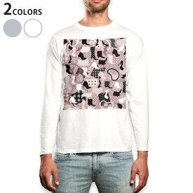 ロング tシャツ メンズ 長袖 ホワイト グレー デザイン XS S M L XL 2XL Tシャツ ティーシャツ T shirt long sleeve 007669 靴 ヒール ネックレス 鞄