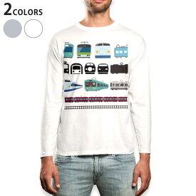 ロング tシャツ メンズ 長袖 ホワイト グレー デザイン XS S M L XL 2XL Tシャツ ティーシャツ T shirt long sleeve 009587 乗り物 電車 こども