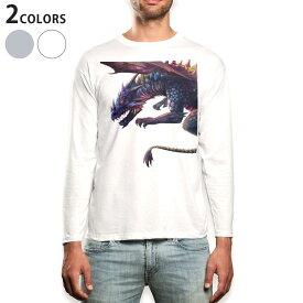ロング tシャツ メンズ 長袖 ホワイト グレー デザイン XS S M L XL 2XL Tシャツ ティーシャツ T shirt long sleeve 009923 恐竜 シンプル