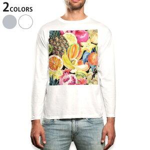ロング tシャツ メンズ 長袖 ホワイト グレー デザイン XS S M L XL 2XL Tシャツ ティーシャツ T shirt long sleeve 012114 果物 パイナップル バナナ