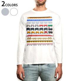 ロング tシャツ メンズ 長袖 ホワイト グレー デザイン XS S M L XL 2XL Tシャツ ティーシャツ T shirt long sleeve 013183 乗り物 電車 汽車