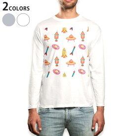 ロング tシャツ メンズ 長袖 ホワイト グレー デザイン XS S M L XL 2XL Tシャツ ティーシャツ T shirt long sleeve 013342 ロケット 宇宙 惑星