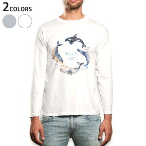 ロング tシャツ メンズ 長袖 ホワイト グレー デザイン XS S M L XL 2XL Tシャツ ティーシャツ T shirt long sleeve 013466 くじら 海 英語
