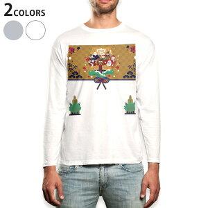 ロング tシャツ メンズ 長袖 ホワイト グレー デザイン XS S M L XL 2XL Tシャツ ティーシャツ T shirt long sleeve 013558 お正月 門松 七福神