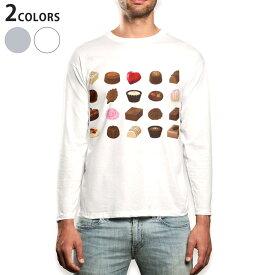 ロング tシャツ メンズ 長袖 ホワイト グレー デザイン XS S M L XL 2XL Tシャツ ティーシャツ T shirt long sleeve 015621 チョコレート お菓子 スイーツ