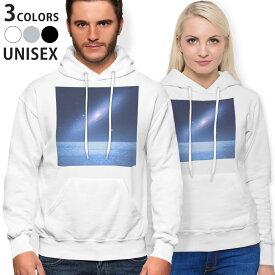 パーカー 男女 メンズ レディース 長袖 ホワイト グレー ブラック デザイン 150 S M L XL 2XL parker hooded sweatshirt フーディ 白 黒 灰色 011811 宇宙 惑星 星