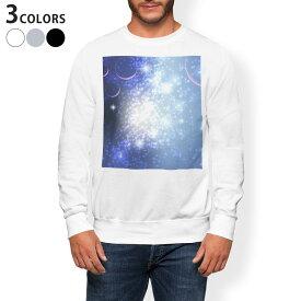 トレーナー メンズ 長袖 ホワイト グレー ブラック デザイン XS S M L XL 2XL sweatshirt trainer 白 黒 灰色 裏起毛 スウェット 002208 宇宙 惑星 青