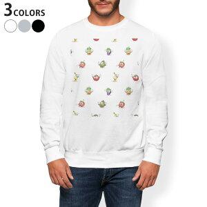 トレーナー メンズ 長袖 ホワイト グレー ブラック デザイン XS S M L XL 2XL sweatshirt trainer 白 黒 灰色 裏起毛 スウェット 005969 野菜 キャラクター 模様