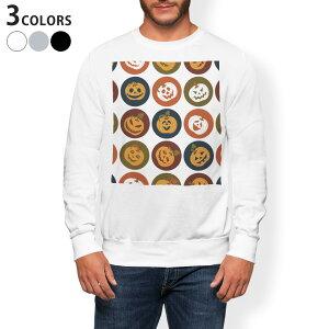 トレーナー メンズ 長袖 ホワイト グレー ブラック デザイン XS S M L XL 2XL sweatshirt trainer 白 黒 灰色 裏起毛 スウェット 008538 かぼちゃ アイコン 赤 レッド 模様