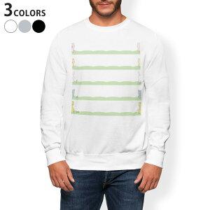 トレーナー メンズ 長袖 ホワイト グレー ブラック デザイン XS S M L XL 2XL sweatshirt trainer 白 黒 灰色 裏起毛 スウェット 009690 動物 キャラクター