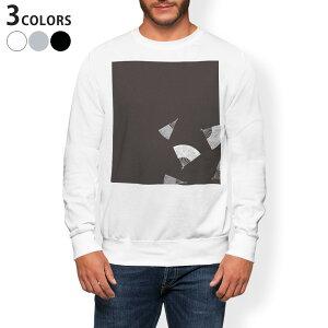 トレーナー メンズ 長袖 ホワイト グレー ブラック デザイン XS S M L XL 2XL sweatshirt trainer 白 黒 灰色 裏起毛 スウェット 010346 和風 和柄 扇子 黒