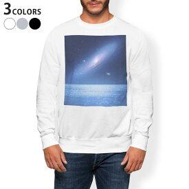 トレーナー メンズ 長袖 ホワイト グレー ブラック デザイン XS S M L XL 2XL sweatshirt trainer 白 黒 灰色 裏起毛 スウェット 011811 宇宙 惑星 星