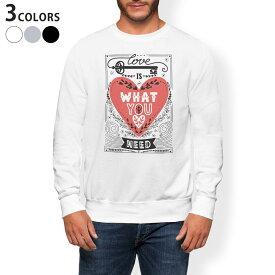 トレーナー メンズ 長袖 ホワイト グレー ブラック デザイン XS S M L XL 2XL sweatshirt trainer 白 黒 灰色 裏起毛 スウェット 014224 英語 文字 ハート