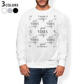 トレーナー メンズ 長袖 ホワイト グレー ブラック デザイン XS S M L XL 2XL sweatshirt trainer 白 黒 灰色 裏起毛 スウェット 014501 英語 ハート 文字