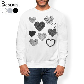 トレーナー メンズ 長袖 ホワイト グレー ブラック デザイン XS S M L XL 2XL sweatshirt trainer 白 黒 灰色 裏起毛 スウェット 014509 ハート 模様