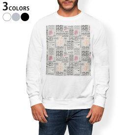 トレーナー メンズ 長袖 ホワイト グレー ブラック デザイン XS S M L XL 2XL sweatshirt trainer 白 黒 灰色 裏起毛 スウェット 014548 鍵 ビンテージ ハート