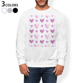 トレーナー メンズ 長袖 ホワイト グレー ブラック デザイン XS S M L XL 2XL sweatshirt trainer 白 黒 灰色 裏起毛 スウェット 014556 ハート 水玉 紫