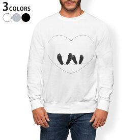 トレーナー メンズ 長袖 ホワイト グレー ブラック デザイン XS S M L XL 2XL sweatshirt trainer 白 黒 灰色 裏起毛 スウェット 014678 ハート シルエット