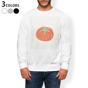 トレーナー メンズ 長袖 ホワイト グレー ブラック デザイン XS S M L XL 2XL sweatshirt trainer 白 黒 灰色 裏起毛 スウェット 014683 トマト 野菜
