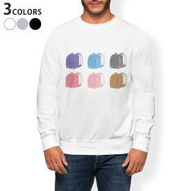 トレーナー メンズ 長袖 ホワイト グレー ブラック デザイン XS S M L XL 2XL sweatshirt trainer 白 黒 灰色 裏起毛 スウェット 015342 ランドセル 入学式 カラフル