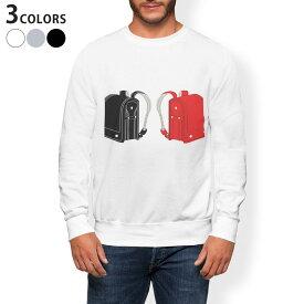 トレーナー メンズ 長袖 ホワイト グレー ブラック デザイン XS S M L XL 2XL sweatshirt trainer 白 黒 灰色 裏起毛 スウェット 015447 入学 新一年生 ランドセル デコ