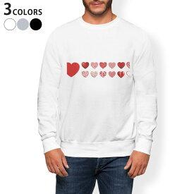 トレーナー メンズ 長袖 ホワイト グレー ブラック デザイン XS S M L XL 2XL sweatshirt trainer 白 黒 灰色 裏起毛 スウェット 015883 ハート 赤 かわいい